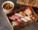 【テイクアウト】握り寿司12貫(みそ汁付き)