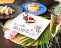 【母の日ランチ★カーネーション1輪&ありがとうプレート付】母の日におすすめ!シェフ特製の肉料理&魚料理のWメインなどハワイアンフルコース6皿