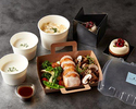 【Take out】Meal set for 2