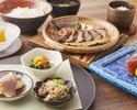 SOTOROKU Special Course Lunch
