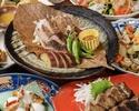 【女子会プラン】鰹の藁焼き×味噌漬け豚ステーキなど全14品~鳴子コース《食事のみ》