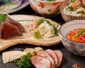 【贅沢会食プラン】名物!かつおの藁焼き塩たたき含む全17品~豪華春色コース《食事のみ》
