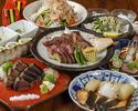 【記念日プラン】デザートプレート付き 鰹の藁焼き×四万十鶏ステーキ含む全14品~よさこいコース《飲み放題付き》