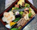 【Japanese Restaurant Kozue】Kozue Bento Box