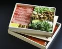 【Japanese Restaurant Kozue】Hot pot, wagyu, burdock, mushrooms, leek (for 2 people)
