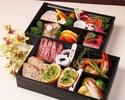 ご自宅でフルコース(要予約)【テイクアウト】【1~2名様用】神戸牛<130g>&オマール海老のお祝い2段御膳(ガーリックトースト)