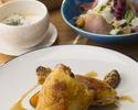 【オンライン限定価格】ロティサリーチキンのランチセット+選べる季節のデザート(平日ランチ)