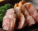【オンライン限定価格】イベリコ豚ポワレのランチセット+選べる季節のデザート(平日ランチ)