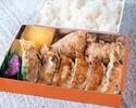 餃子弁当(餃子6個・から揚げ2個・玉子焼・ご飯付き)