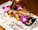 【大切な方への誕生日や記念日、デートにも♪】乾杯ドリンク付き♪アロハテーブルAnnivesaryコース