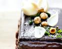巧克力蛋糕4-6人