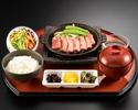 【朝食】土日祝限定ステーキ御膳