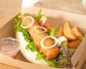 [Take out] Fried shrimp sandwich with aurora tartar sauce