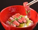 【ギフト】「熊本あか牛のステーキ丼」