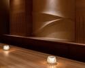 ≪Champagne Bar≫ Amahareのご予約 【個室】