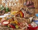 【ディナー】贅沢♪6種のお肉とシーフードも楽しめるプレミアムBBQプラン (飲み放題付き)¥5,000