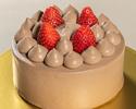 【テイクアウト】チョコレートショートケーキ(15㎝)