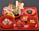 お食い初め膳5,000円(税・サ込)