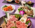 【4月末日まで お客様還元メニュー】沖縄ブランド牛&ロブスターコース