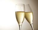 【4名様~】お誕生日やお祝いなどの特別席に+乾杯スパークリングワイン(Wメインなど全6品)