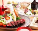 【ランチ】さんぽう御膳 < メインディッシュを但馬牛赤身ステーキへ変更 >