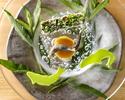 ◆ディナー◆都季  【テーブル席】