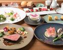 """オマール海老・フランス産フォアグラをお添えした""""神戸牛""""がメインのフルコース"""