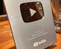 【YouTube銀の盾】チャンネル登録者10万人突破記念感謝特別メニュー