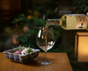 Kaiseki course with wine pairing (3 glasses) 20,900JPY(税込)