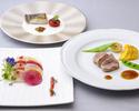 【Dinner】【5月8日~6月30日】Menu de Saison☆Web予約特典10%off☆