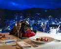 【Dinner】【5月8日~6月30日】【☆WEB予約限定スペシャル価格 通常¥24,200→¥22,000☆】Anniversary Dinner
