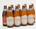 【T.Y.HARBOR BREWERY】9 Bottles