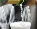 (Please order with a meal) A Bottle of Krug Grande Cuvée Edition 167 N.V.