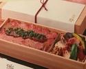 黒毛和牛の味噌焼きと焼き魚弁当 (十六穀米でのご用意)
