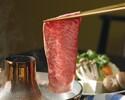 【ディナー】しゃぶしゃぶ懐石 「桔梗」 黒毛和牛