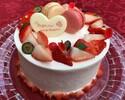 母の日ケーキ(5号・15㎝)