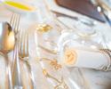【テーブル席】≪Ètoile≫ 8,000円(税込)【料理7品】
