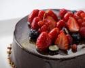 チョコレートケーキ(5号・15㎝)