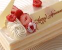 【オプション】5号 オリジナルレモンケーキ