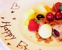 デザート&フルーツの盛り合わせ(4~6名様)