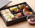 【テイクアウト】鶏の味噌焼と焼魚焼の松花堂弁当