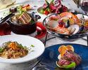 【Bコース】料理のみ『定番人気メニューのスタンダードプラン』全6品 シェアスタイル