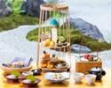 【Tea】Afternoon tea