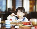 【Limited days plan  1drink offer】Golden Week Family Full Buffet