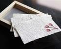 【NEW!】親子でSDG's 手作り紙漉きメッセージカード クラフト教室