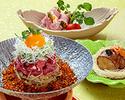【肉フェスタ】丑年牛ぎゅう詰め会席(ランチ)