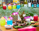 【Thursday ~ Saturday】 Hawaiian Barbecue Beer Garden with free flowing