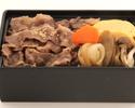 黒毛和牛の温かすき焼き弁当
