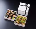 【4名様分】ガストロノミー グルメボックス 2段(前菜盛り合わせ+ヴォライユジョーヌ)《期間限定 特別販売》