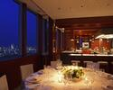 Reservation at Private Dining (Dinner/Request reservation)